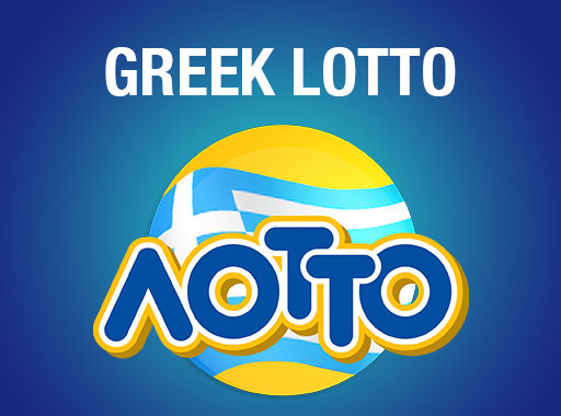 Greek Lotto