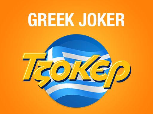Greek Joker