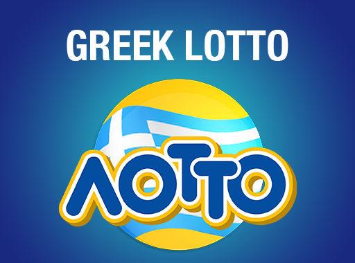 Greek Lotto